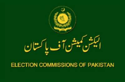 الیکشن کمیشن نے مسلم لیگ (ن) اورپیپلزپارٹی سمیت چھ سیاسی جماعتوں کو نوٹسز جاری کر دیے