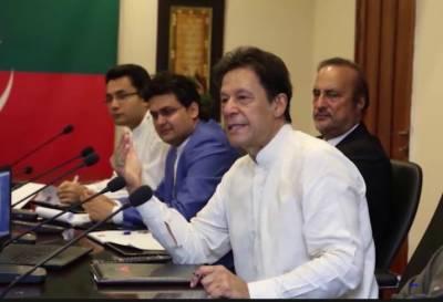 کریمنل جسٹس کے نظام میں اصلاحات کے لیے حکومت پرعزم ہے، عمران خان