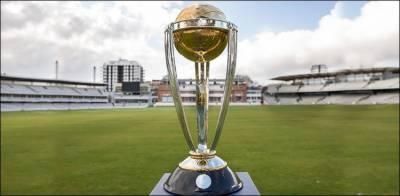 کرکٹ ورلڈ کپ ٹرافی لاہور پہنچ گئی، کل واہگہ بارڈ پر رونمائی کی جائے گی