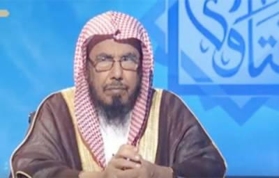 خواتین دوسری شادی میں مدد کریں،سعودی ایوان شاہی کے مشیر کے بیان نے ہلچل مچادی