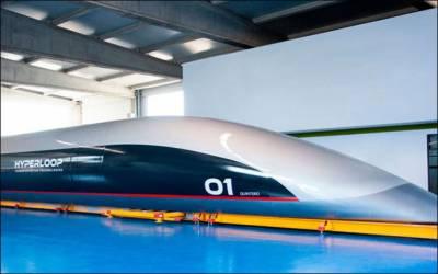 امریکہ نے جدید ترین کیپسول ٹرین متعارف کرا دی