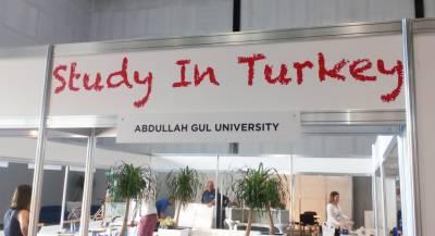 ترکی کی یونیورسٹیوں میں پاکستانی طلباکو سکالرشپ دینے کافیصلہ