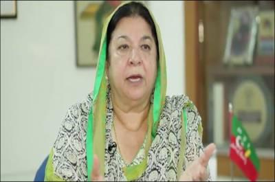 شہباز شریف کی گرفتاری بتا رہی ہے کہ انصاف ہو رہا ہے : ڈاکٹر یاسمین راشد