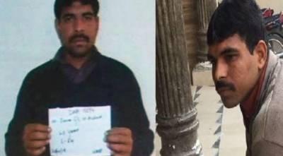 زینب قتل کیس،مجرم کی سزائے موت پرعملدرآمدنہ کرنے پرچیف جسٹس کاازخودنوٹس