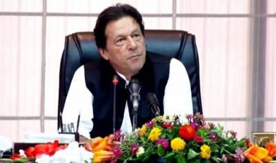 شہباز شریف کی گرفتاری ،صورتحال کا جائزہ لینے وزیراعظم عمران خان لاہورآئیں گے