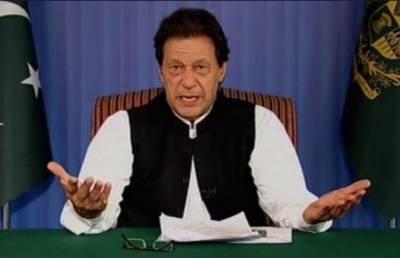 وزیراعظم آج 1 روزہ دورہ پر لاہور پہنچیں گے
