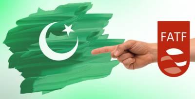 ایف اے ٹی ایف اور پاکستان کے حتمی مذاکرات آج سے شروع
