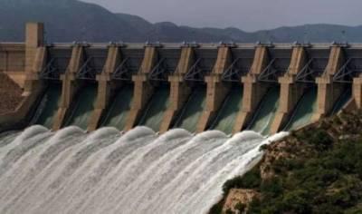 آبی ذخائراور ڈیموں میں پانی کی صورتحال سے متعلق واپڈا نے رپورٹ جاری کر دی