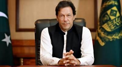 وزیر اعظم عمران خان کی پنجاب میں قبضہ مافیا کیخلاف کاروائی جاری رکھنے کی ہدایت