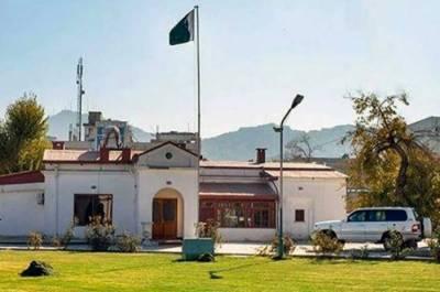 جلال آباد میں قائم پاکستانی سفارتخانے نے دوبارہ کام شروع کر دیا