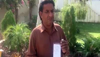 حیدرآباد کے پردیپ کمار کے اکاؤنٹ میں 4 کروڑ سے زائد رقم آ گئی ،اکاؤنٹ ہولڈر بھی حیران رہ گیا