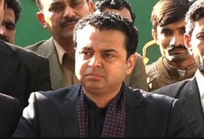 انٹراکورٹ اپیل ، طلال چوہدری کا معافی نامہ مسترد