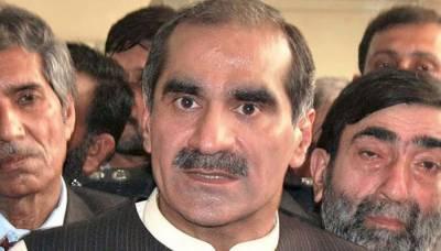 سعد رفیق نے حفاظتی ضمانت کیلئے درخواست دائر کر دی