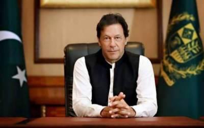 روپے کی گرتی قیمت پر عمران خان نے قوم کو تسلی رکھنے کی اپیل کر دی