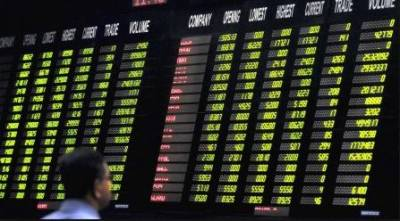 سٹاک مارکیٹوں میں مندی،سرمایہ کاروں کے 3 ہزار ارب ڈالر ڈوب گئے