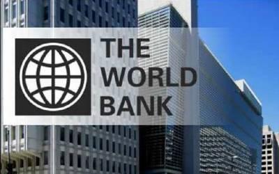 ورلڈ بینک کی رپورٹ میں ملک کی معاشی صورتحال ابتر قرار