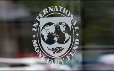 حکومت کے آٰٗئی ایم ایف سے رجوع کے معاملے پر مارکیٹ میں استحکام آئیگا: اکانومی واچ
