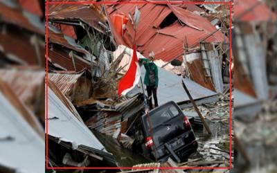 انڈونیشیا ایک مرتبہ پھر زلزلے سے لرز اٹھا ، تین افراد ہلاک