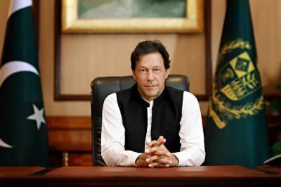'سمندر پار پاکستانیوں کیلئے خصوصی مراعات کے پیکج کا اعلان کر رہے ہیں'
