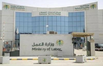 سعودی وزارت عمل کے مملکت میں چھاپے ، غیر ملکیوں کے بارے میں اہم خبر آگئی