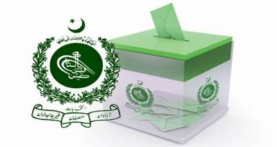 ضمنی انتخابات کے لیےبیرون ملک مقیم پاکستانیوں کوپاس کوڈ جاری