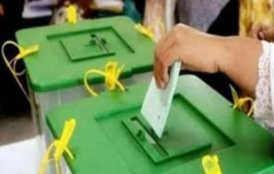 ضمنی انتخابات کیلئے ملک بھر میں پولنگ کل ہوگی