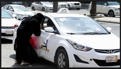 سعودی شہریوں اور غیرملکیوں کے لیے سستی ترین رینٹ اے کار سروس