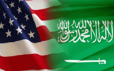 ڈونلڈ ٹرمپ کا سعودی عرب کو کڑی سزا دینے کا اعلان