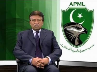 سابق صدر مشرف کی اے پی ایم ایل ختم ہوگئی