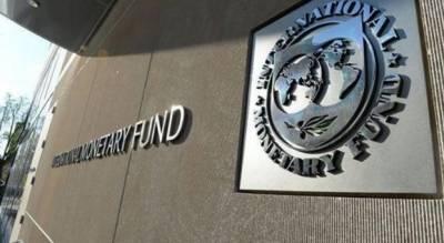 پاکستان عالمی مالیاتی فنڈ سے 15 ارب ڈالر تک قرض لے گا