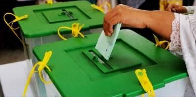 ضمنی انتخابات میں ووٹوں کی گنتی جاری، نتائج آنے کا سلسلہ شروع