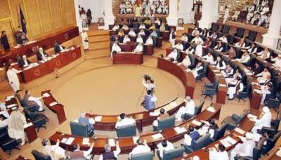خیبرپختونخوا کا 613 ارب روپے سے زائد کا بجٹ آج پیش کیا جائے گا