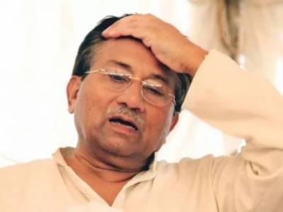 سابق صدر مشرف دل کے عارضے میں مبتلا،انتہائی نگہداشت میں رہتے ہیں