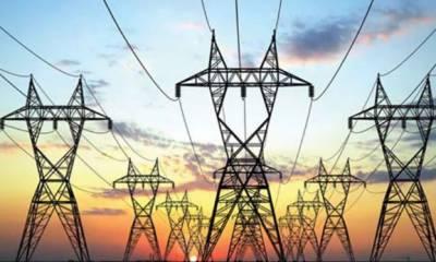بجلی کی فی یونٹ قیمت میں 3 روپے75پیسے اضافے کاامکان،سمری تیار