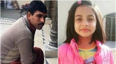 زیادتی اور قتل کے مجرم عمران کو تختہ دار پر لٹکا دیا گیا