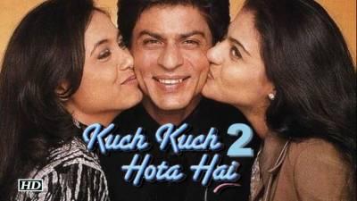 فلم 'کچھ کچھ ہوتا ہے' کے ریمیک میں سلمان خان کا کردار کون نبھائے گا؟