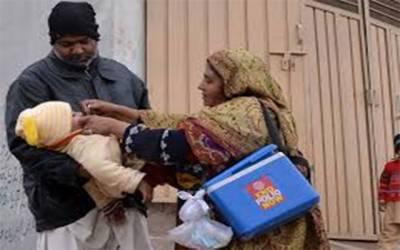پاکستان میں پولیوکے دو نئے کیسز سامنے آگئے