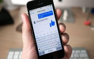 فیس بک نے میسنجر چیٹ استعمال کرنیوالوں کیلئے نیا فیچر متعارف کرا دیا