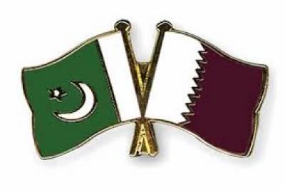 ملازمت کے خواہمشند وں کیلئے قطرکا پاکستان میں ویزا سنٹر کھولنے کا اعلان