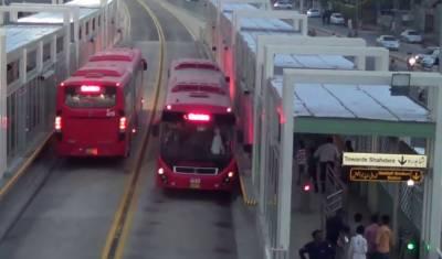 پنجاب حکومت کا میٹرو بس کے کرائے پر سبسڈی ختم کرنے کا فیصلہ