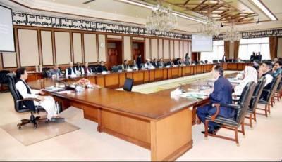 وزیراعظم عمران خان نے وزرا سے 60 دن کی کارکردگی رپورٹ طلب کر لی