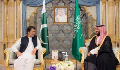 وزیراعظم عمران خان 23 اکتوبر کو دوسری مرتبہ سعودی عرب کا دورہ کریں گے