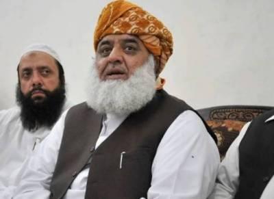 موجودہ حکومت کو میں حکومت نہیں مسخرہ کہوں گا، مولانا فضل الرحمان