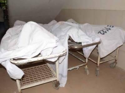بجلی کے تار گرنے سے بہن بھائی جاں بحق