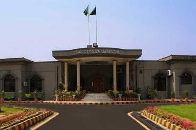 اسلام آباد ہائی کورٹ نے منشا بم کے بیٹے کی حفاظتی ضمانت منظور کر لی