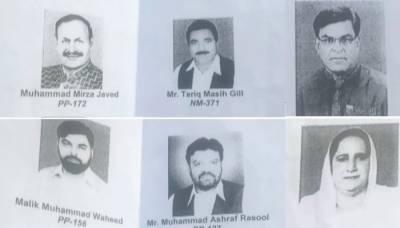ن لیگ کا اراکین کی ایوان میں بحالی تک پنجاب اسمبلی میں نہ جانے کا اعلان