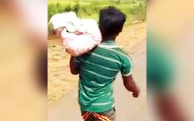 بھارت: پوسٹمارٹم کیلئے بیٹی کی لاش اٹھا کر باپ کو 8 کلومیٹر پیدل سفر کرنا پڑا