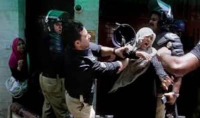 سانحہ ماڈل ٹاﺅن کیس،سابق ڈی آئی جی اور ڈی جی پنجاب فوڈ کو گرفتار کرنے کا حکم