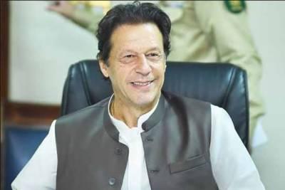 منی لانڈرنگ روک لیں تو معاشی مسائل پر قابو پا لیں گے، وزیراعظم عمران خان