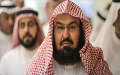 عالمی دھمکیوں کے باوجود ترقی کا سفر جاری رکھیں گے:امام کعبہ